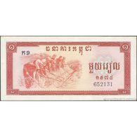TWN - CAMBODIA 20 - 1 Riel 1975 Pol Pot, Khmer Rouge - 652131 AU - Cambodia