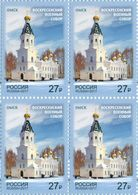 Russia 2018 Block Assumption Cathedral In Omsk Church Architecture Religions Building Geography Places Stamps MNH - Religions