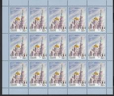 Russia 2018 Sheet Assumption Cathedral In Omsk Church Architecture Religions Building Geography Places Stamps MNH - Religions