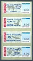 FEROE -  MNH/*** LUXE - 2009  - Yv  ATM 5-8 -  Lot 18338 - Féroé (Iles)