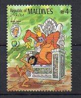 MALDIVES. DISNEY. MNH (1R0951) - Disney