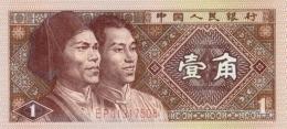 CHINA 1 JIAO 1980 P-881 UNC  [CN4094a] - Chine