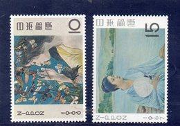 JAPON 1966-7 ** - Unused Stamps