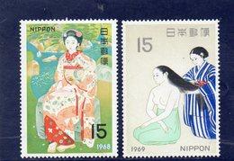 JAPON 1968-9 ** - Unused Stamps