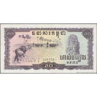 TWN - CAMBODIA 23 - 50 Riels 1975 Pol Pot, Khmer Rouge - 206755 AU/UNC - Cambodia