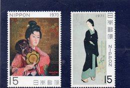 JAPON 1970-1 ** - Unused Stamps