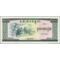 TWN - CAMBODIA 24 - 100 Riels 1975 Pol Pot, Khmer Rouge - 036462 AU/UNC - Cambodia