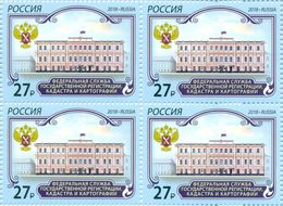 Russia 2018 Block Federal Service Of State Registration Cadastre Cartography Place Architecture Organizations Stamps MNH - 1992-.... Federation