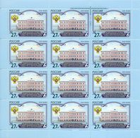 Russia 2018 Sheet Federal Service Of State Registration Cadastre Cartography Place Architecture Organizations Stamps MNH - 1992-.... Federation
