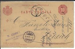 Rumänien P16BF Jassy 13.4.85 Nach Zürich - Enteros Postales