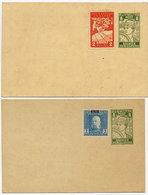 BOSNIA & HERZEGOVINA 1918 Postal Stationery Cards Uprated With Adhesive Stamps, Unused. - Bosnia And Herzegovina