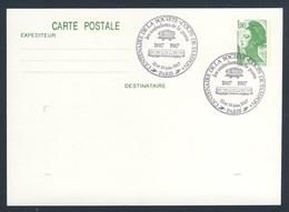 France Rep. Française 1987 Card / Karte / Carte - Cent. Societe Coups De Tampon - Ambulants De La Poste 1887-1987 / Post - Treinen
