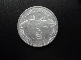 COMORES : 5 FRANCS   1992   KM 15    NON CIRCULÉ - Comores