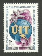 RUSSIA 1982 SPACE ITU COMMUNICATION SATELLITE SET MNH - 1923-1991 USSR