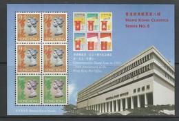 BLOC NEUF DE HONG KONG - 150E ANNIVERSAIRE DE LA POSTE DE HONG KONG N° Y&T 45 - Poste