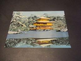 Japan Japon - Kyoto Kinkakuji Temple - Kyoto