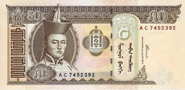 MONGOLIE 50 ТӨГРӨГ (TÖGRÖG) 2000 P-64a NEUF [MN421a] - Mongolië