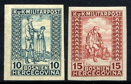 BOSNIA & HERZEGOVINA 1918 War Invalids Imperforate MNH / **.  Michel 142-43U - Bosnia And Herzegovina