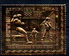 TCHAD   N° ( Or )   * *  Cup  1970  Fussball  Soccer  Football - 1970 – Mexique
