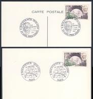 France Rep. Française 1987 Card / Karte / Carte - Fulgence Bienvenüe (1852-1936) - Le Metro / U-Bahn - Treinen