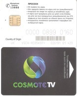 Greece-COSMOTE Tv Satellite Card(Country Of Origin UK) Chip Z ,used - Other Collections