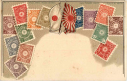 Japan - Briefmarken - Stamps - Prägekarte - Briefmarken (Abbildungen)