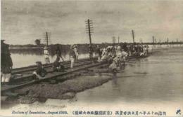 Japan - Realism Of Inundation 1910 - Sonstige