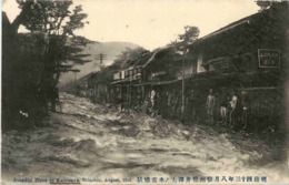 Karuisawa - Inundation 1910 - Sonstige