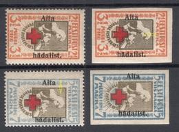 ESTLAND Estonia 1923 Michel 46 - 47 A + B * Incl ERROR Variety Abart Swifted Center Print - Estonie