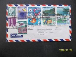 South Korea, R.O.K.: 1972 Air Cover To USA (#SK11) - Korea, South