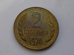 Bulgarie 2 Stotinki  1974     Laiton     Km#85    TTB+ - Bulgarie