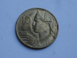 Yougoslavie 10 Dinars  1963 Km#39   TTB+ - Yougoslavie
