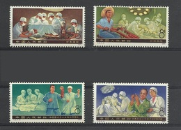 Chine China Cina 1976 Yv. 2016/2019 ** New Achievements Of Medical And Health Science - Medecine  Ref T12 - 1949 - ... People's Republic