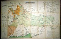 UKRAINE RUSSIE DONESTK STALINO GRANDE CARTE MINIERE  ANCIENNE 1890 AVEC LIVRET - Cartes Géographiques