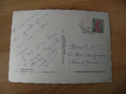 Cabreret Lot   Recette Auxiliaire Obliteration Sur Lettre - Marcophilie (Lettres)