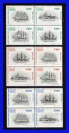 1975 - Chile - Sc. 461 - 472 - Bloque De 4 - MNH - CHI - 004 - Chile