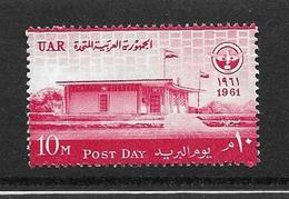 EGYPTE 1961 JOURNEE DE LA POSTE  YVERT N°492  NEUF MNH** - Egypt
