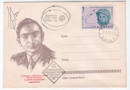 1963 SPACE  With Autograph Of Russian Cosmonaut Valery  Bikovsky  FDC BULGARIA / Bulgarie /Bulgarien - Autografi