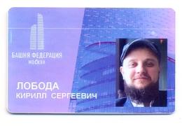 Russia Passer Tour De La Fédération - Other Collections