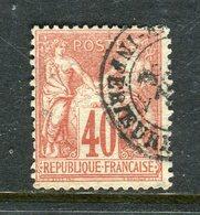 Superbe N° 70 - 1876-1878 Sage (Type I)