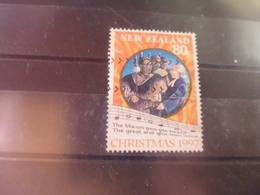 NOUVELLE ZELANDE YVERT N°1556 - Nouvelle-Zélande