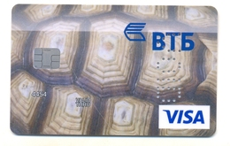 Belarus VTB Tortue - Cartes De Crédit (expiration Min. 10 Ans)