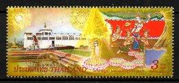 THAÏLANDE. N°2368 De 2007. Journée Des Bouddhistes. - Buddhismus