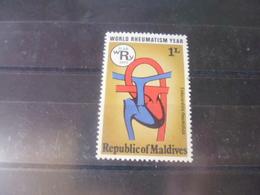 MALDIVES YVERT N°680** - Maldives (1965-...)
