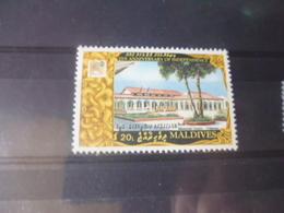 MALDIVES YVERT N°1227** - Maldives (1965-...)