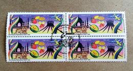 BRAZIL Stamps BLOCK OF 4 SPECIAL CANCEL Brasil India Diplomatic Relationship 2018 - Brazil