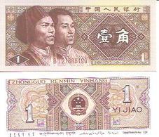 China  P-881  1 Jiao  1980  UNC - Chine