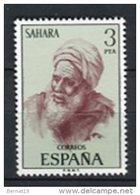 Sahara 1975. Edifil 322 ** MNH. - Sahara Español