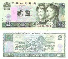 China  P-885 2 Yuan  1980  UNC - China