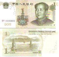 China  P-895  1 Yuan  1990  UNC - Chine